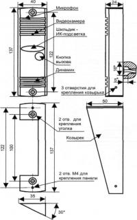 Gardi VC-12