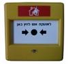 TPB-800AO (извещатель ручной аналоговый адресный для внешней установки).